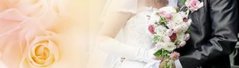 結婚記念日・結婚祝いに